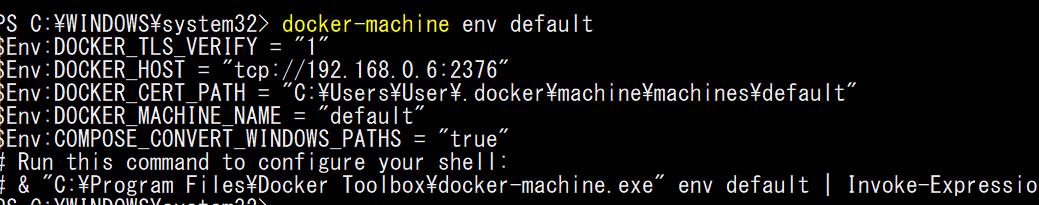docker-machine-env