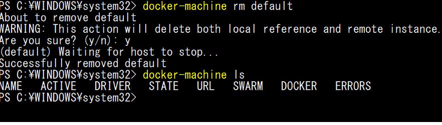 docker-machine-rm